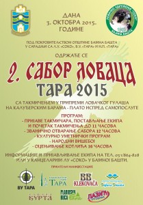 sabor-lovac-tara-2015-m