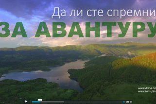 Odmor na Tari i pored Drine – Video