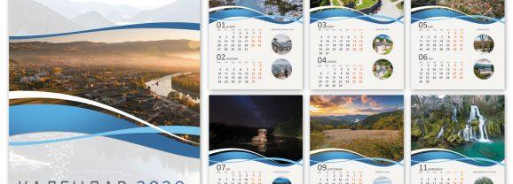 Kalendar za 2020. godinu
