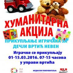 Pokrenuta akcija prikupljanja igračaka za najmlađe sugrađane